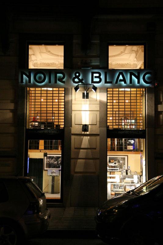 Le magasin haute-fidélité Noir et Blanc en 2011